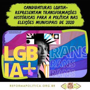 Pegada digital: candidaturas LGBTIA+ representam transformações históricas para a política nas eleições municipais de 2020