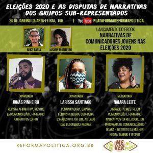E-book com reportagens da Campanha #QueroMeVerNoPoder será lançado com live nesta quarta