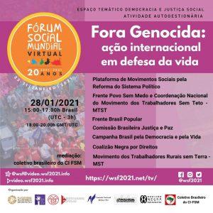 Ação internacional em defesa da vida e pela saída de Bolsonaro é tema de debate no Fórum Social Mundial nesta quinta