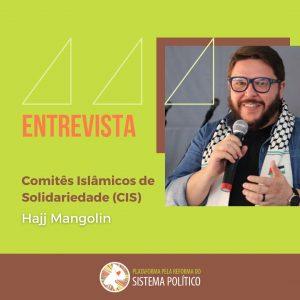 Read more about the article Comitês Islâmicos de Solidariedade aderem a Plataforma