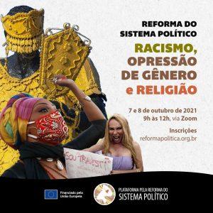 """Read more about the article Inscrições abertas: encontro """"Racismo, Opressão de Gênero e Religião"""""""