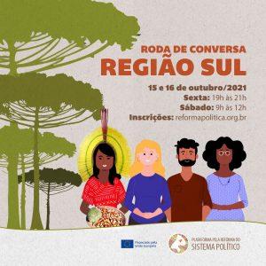 Read more about the article Inscrições abertas: roda de diálogo com movimentos sociais do Sul