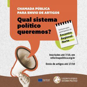 Read more about the article 2ª Chamada para envio de artigos – região Norte