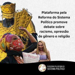 """Read more about the article Encontro temático promovido pela Plataforma discutiu """"Racismo, Opressão de Gênero e Religião"""""""
